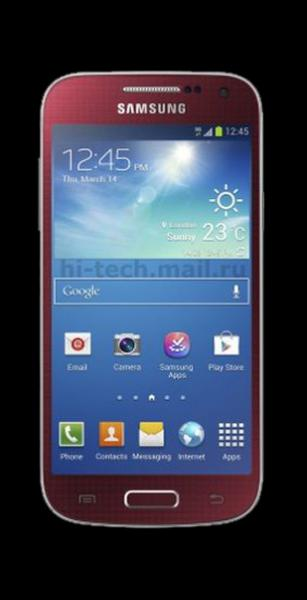 Samsung Galaxy S4 Mini Duos Red
